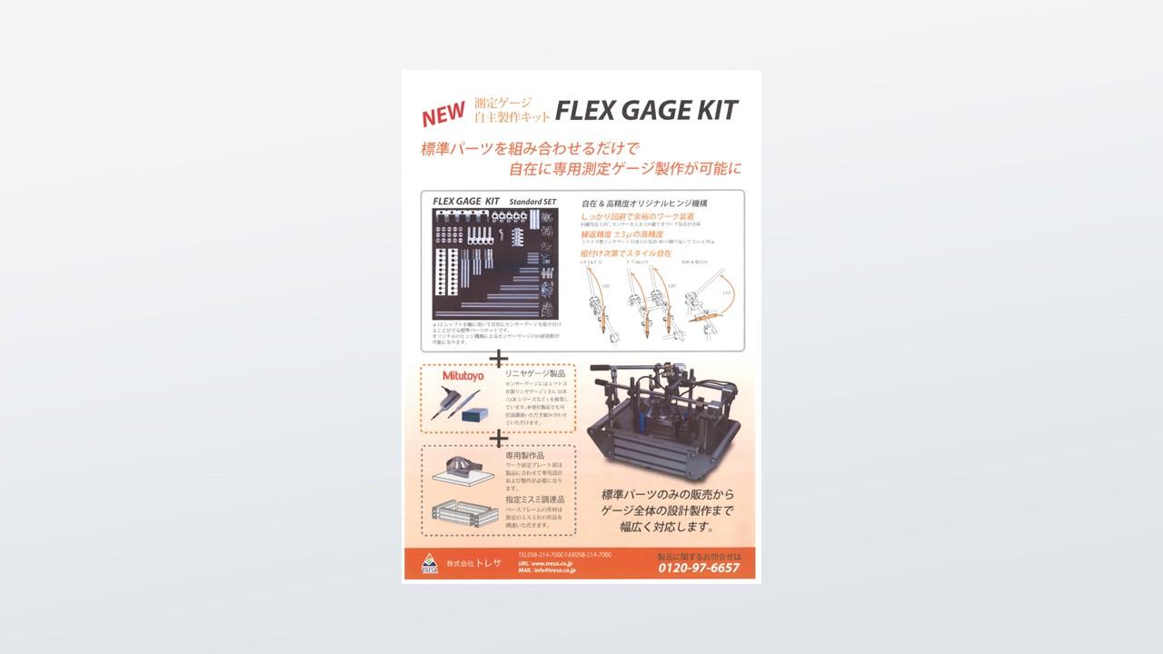 flex-gage-kit
