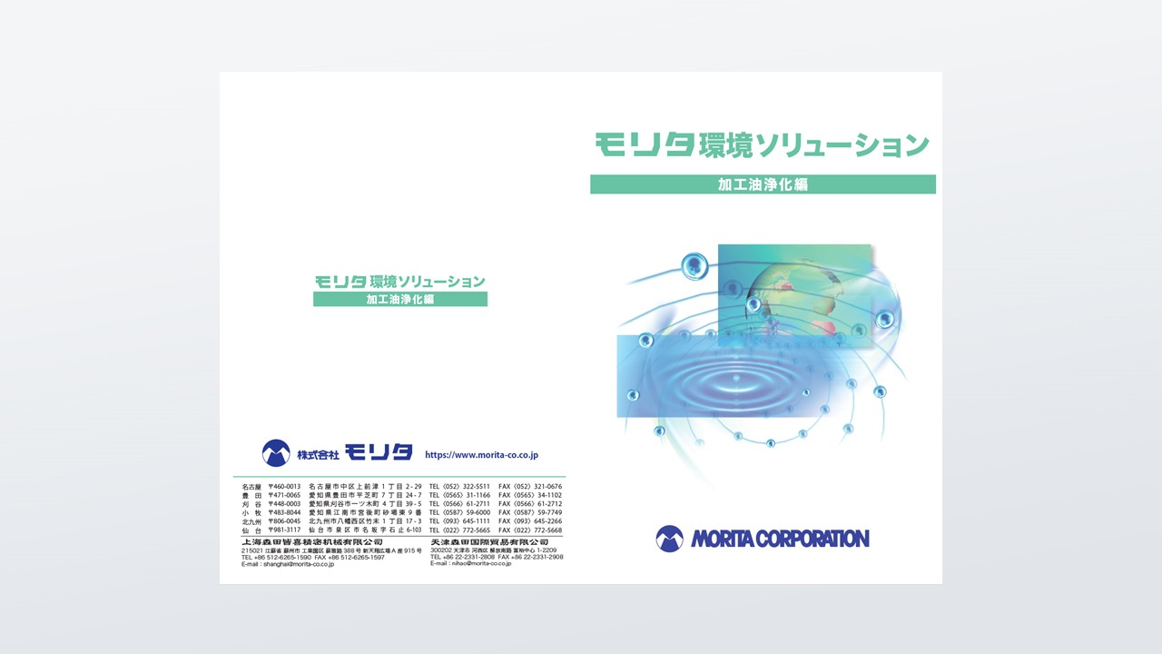 jyoka-system2019