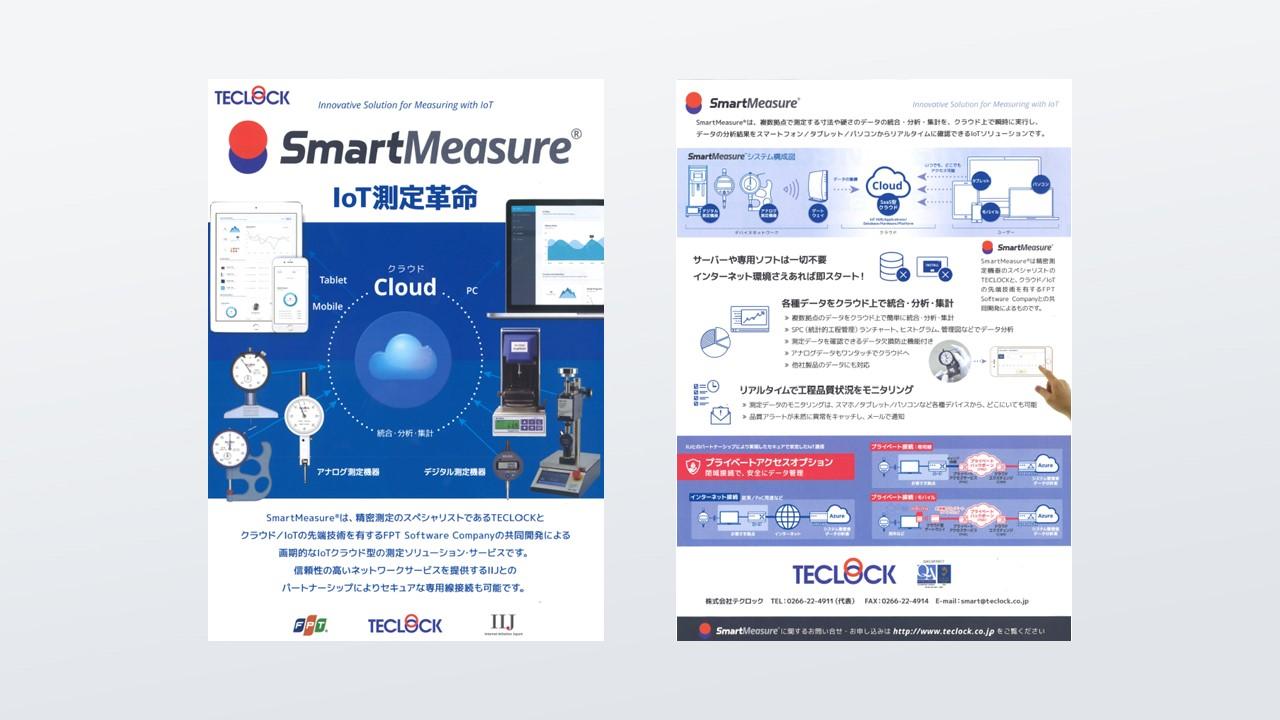teclock_smartmeasure