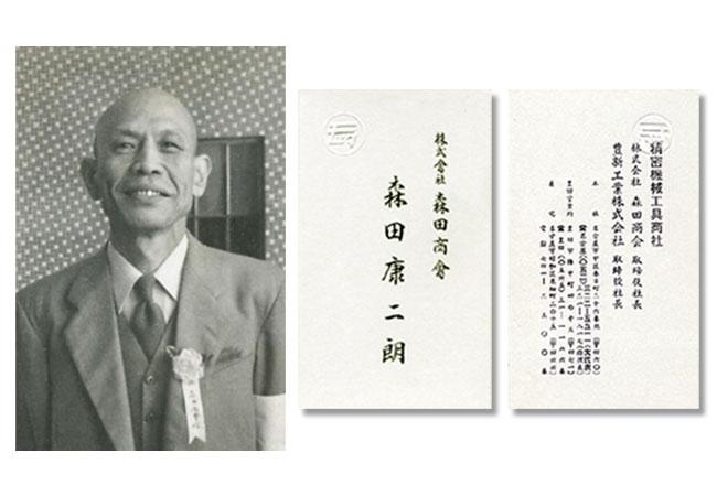 1950-02