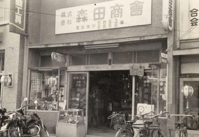 1950-05