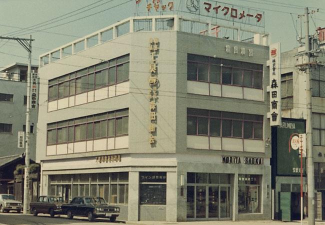 1960-01