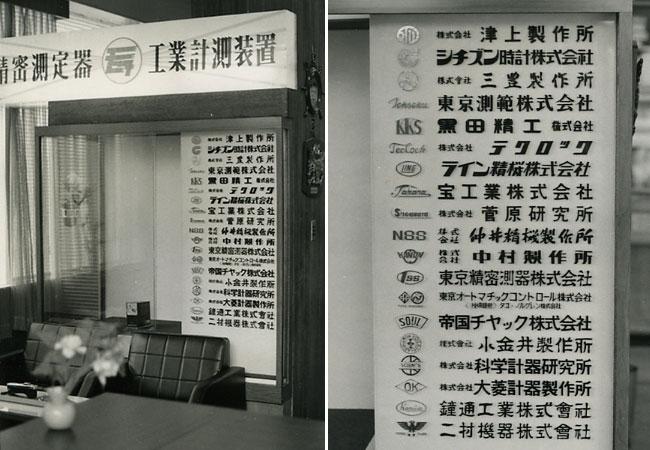 1960-04