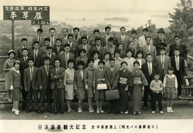 1960-14