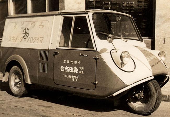 1960-15