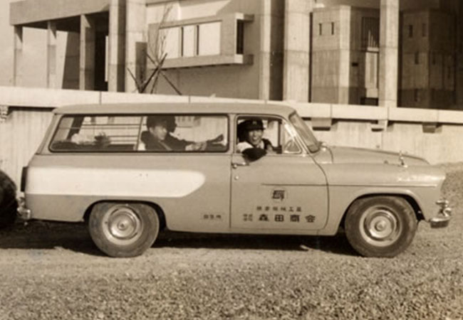 1960-17