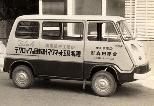 1960-18