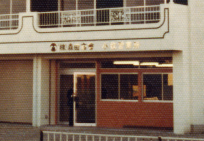 1980-04