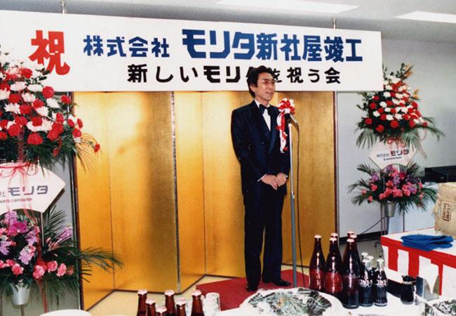 1980-14