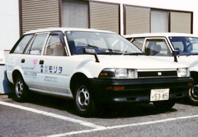1980-26