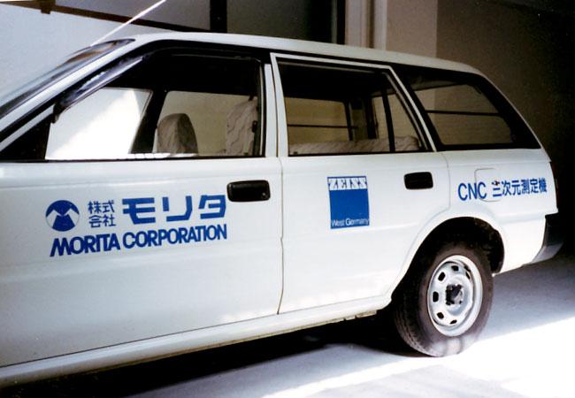 1980-27