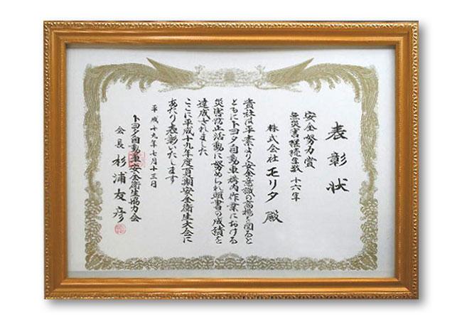 2000-20